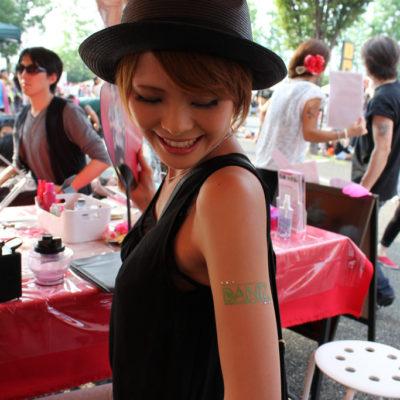 渚音楽祭・夏フェス・ボディペイント・イベントロゴ